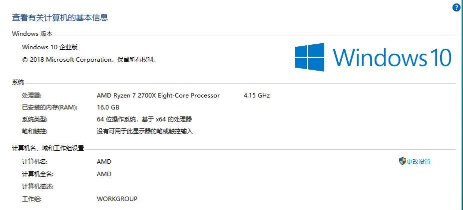 AMD2700x主机